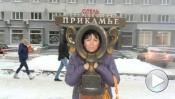 Пермь ноябрь 2014